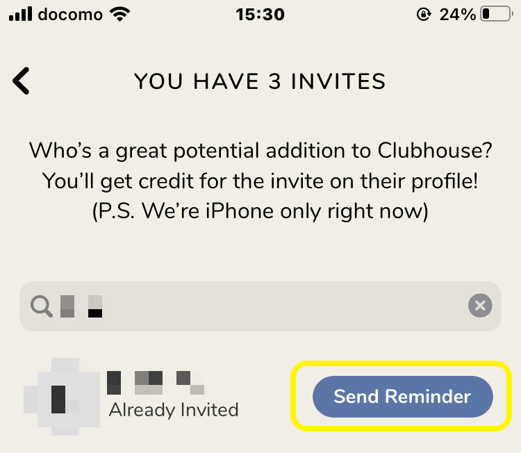 ハウス 招待 やり方 クラブ